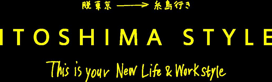 Itoshima Style